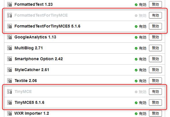 mt6_switch_tinymce_plugin.png