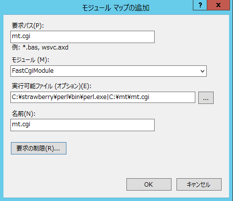windows-iis--fastcgi01
