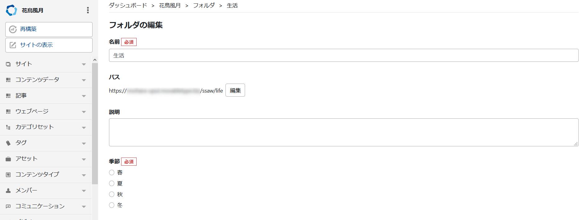 edit-folder02.png