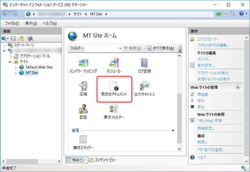 mt7_iis_php_default_doc1.png