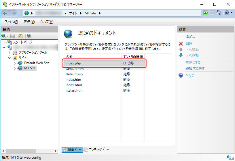 mt7_iis_php_default_doc4.png