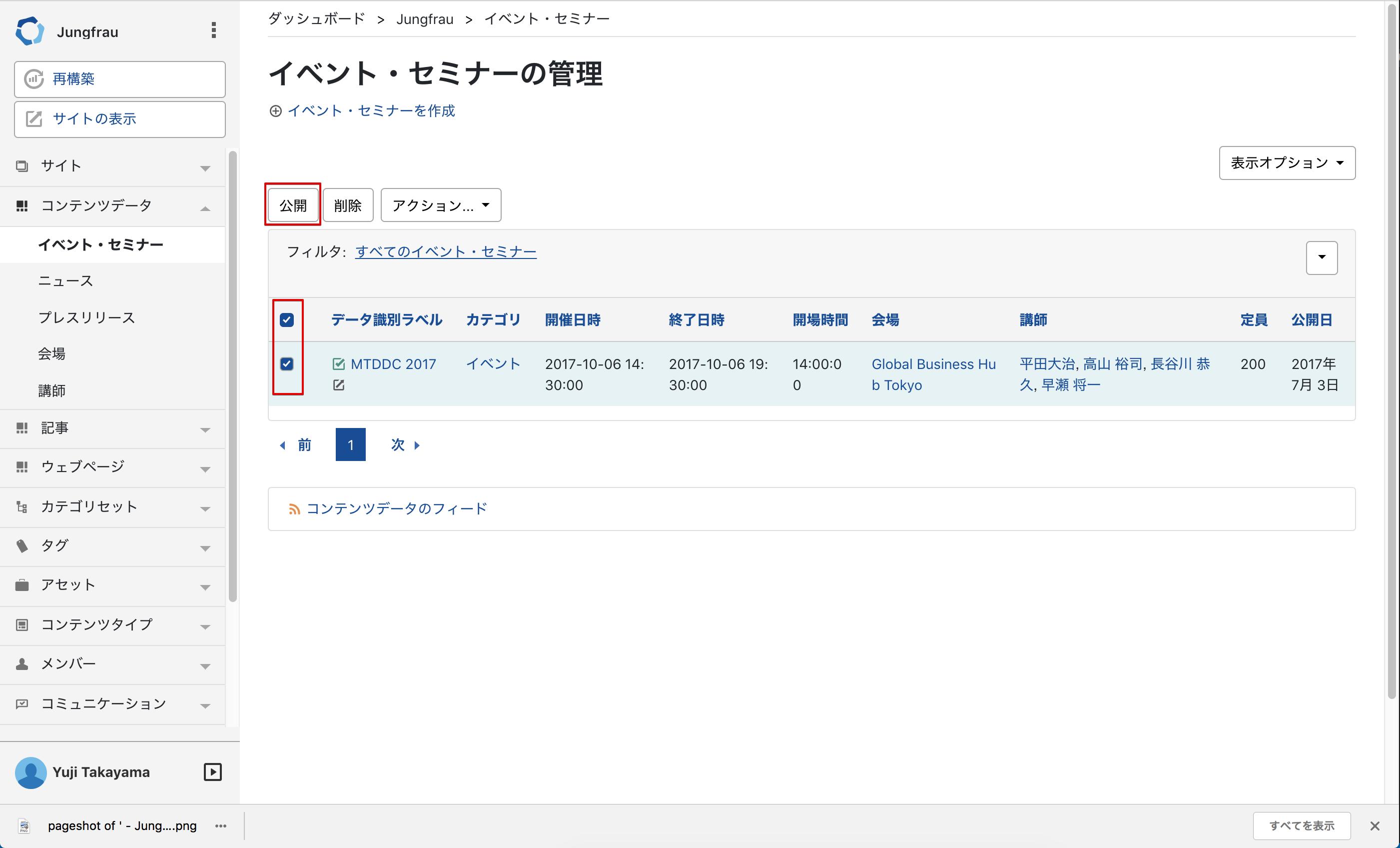 publish-content-data.png