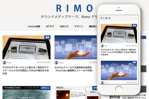 rimo-480wi.jpg