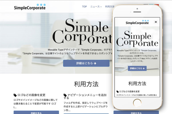 simplecorporate-600wi.jpg