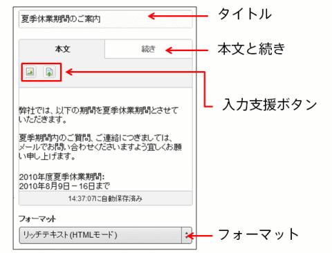 edit_detail_1.png