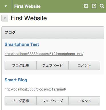 smartphone-dashboard.png
