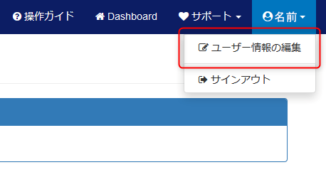 mypage_change_password_step3.png