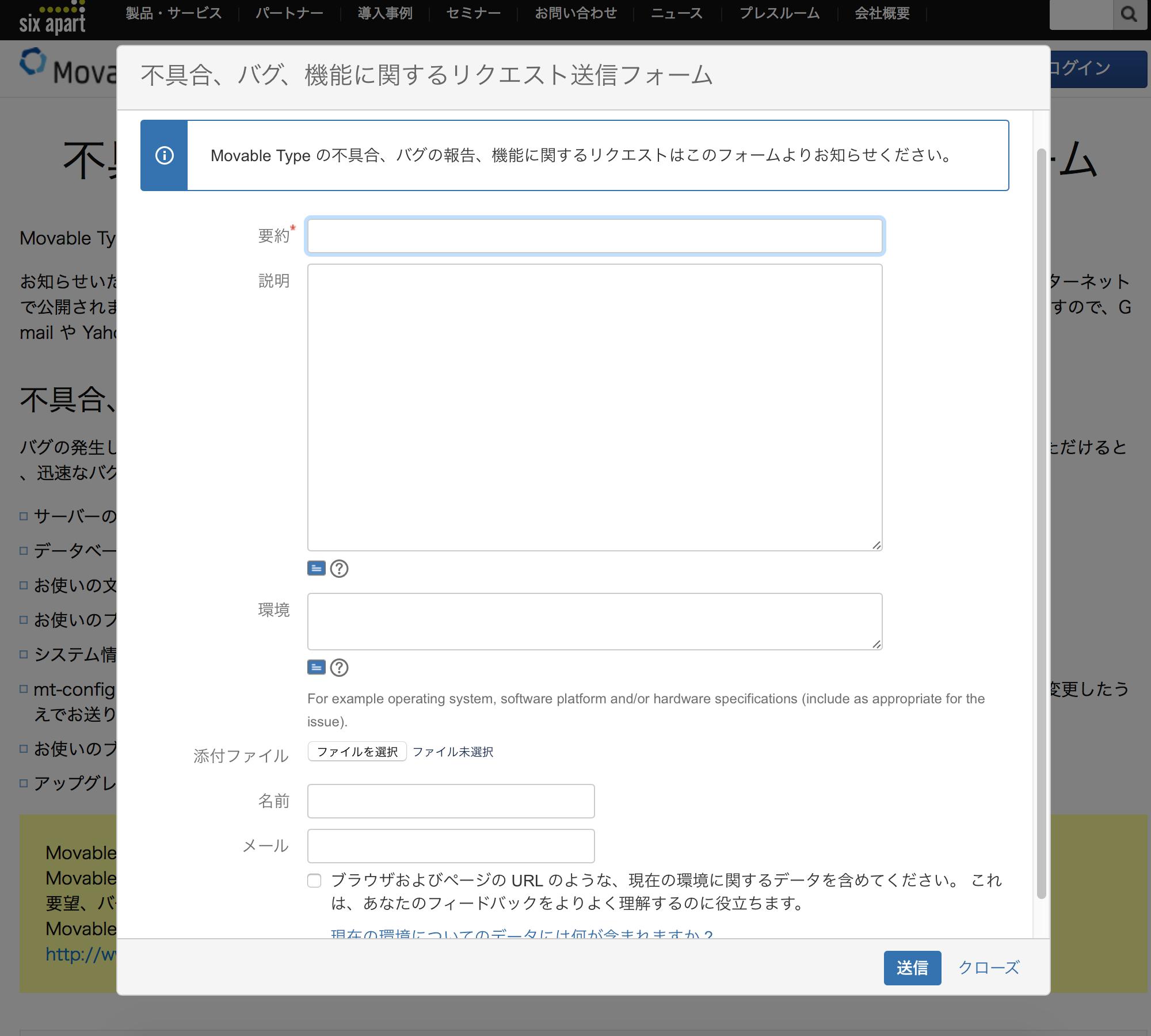 feedback-form.png