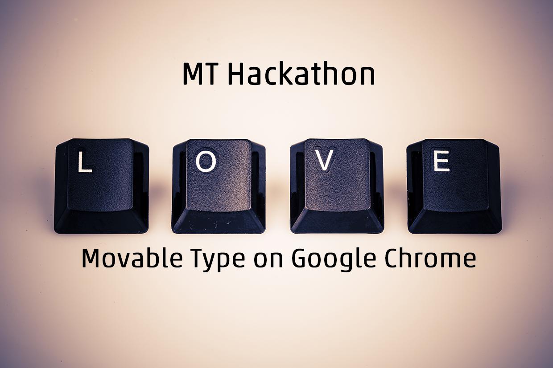 mt-hackathon.png