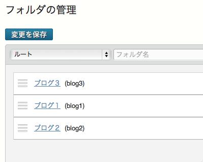 sortblog02.png
