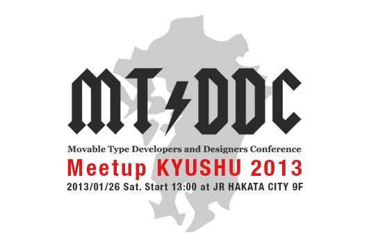 mtddc_20130126.png