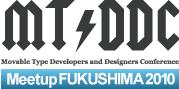 mtddc fukushima logo.png