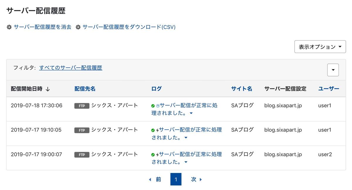 list2.jpg
